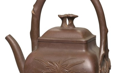 A 'YIXING' TEAPOT AND COVER