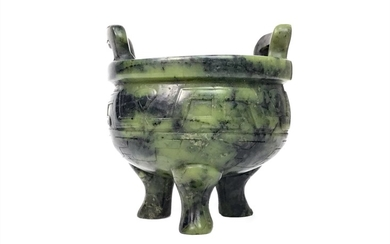 AN EARLY 20TH CENTURY CHINESE JADE CENSER