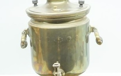 An Antique Marked Russian Samovar