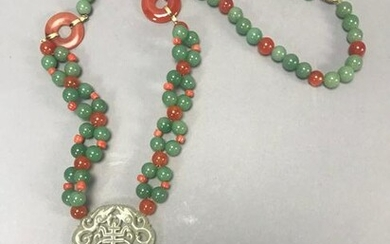 Chinese Jade, Coral and Carnelian Necklace
