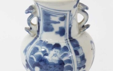 Chinese blue and white miniature vase with four character mark, on stand