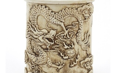 Chinese monochrome white porcelain cylindrical brush pot, de...