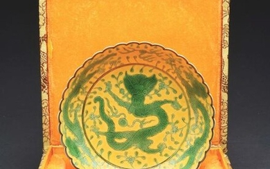 FINE AND DELICATE CHINESE YELLOW GLAZE DRAGON DISH.