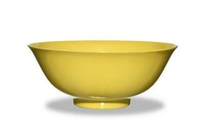Imperial Chinese Yellow Glazed Bowl, Qianlong