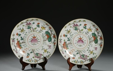 Pair of Chinese Famille Rose Dishs