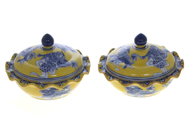 Pair of Chinese Porcelain Covered Bowls, Yongzheng Mark.