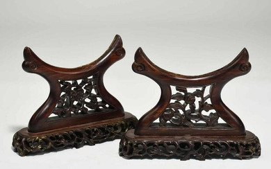 Pair of Chinese Rosewood Disc Stands