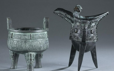 2 Ancient Chinese style bronze vessels.