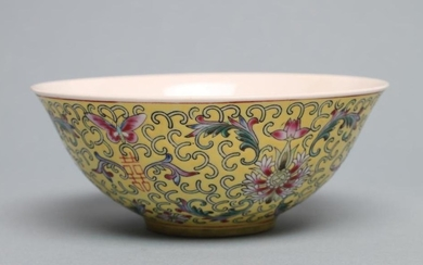 A CHINESE PORCELAIN BOWL of plain flared cylindrical form, t...