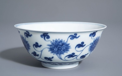 A Chinese blue and white 'lotus scroll' bowl,...