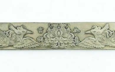 A Chinese silver ingot, rectangular form, cast with
