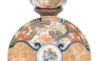 A Japanese Kenjo Imari style cup and saucer basin.