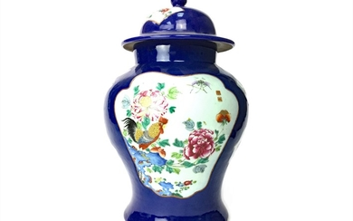 A LARGE CHINESE LATE 19TH CENTURY LIDDED