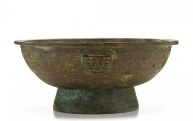A Large Chinese Archaic Bronze Bowl