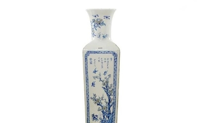 A Large Chinese Blue and White Vase