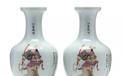 A Pair of Contemporary Chinese Porcelain Vases