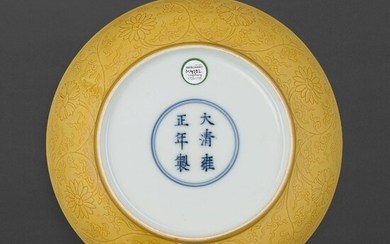 A RARE YELLOW-GLAZED 'FLORAL' DISH MARK AND PERIOD OF YONGZHENG