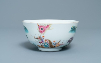 A fine Chinese famille rose bowl, Qianlong mark, 20th C.