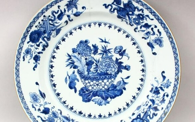 AN 18TH CENTURY CHINESE BLUE & WHITE PORCELAIN DISH