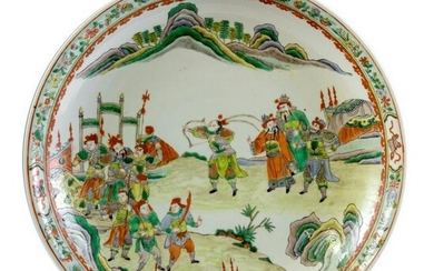 Chinese 19/20th C. Famille Verte Porcelain Charger