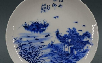 Chinese Antique Porcelain Handcarved Plate bowl dish