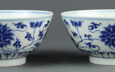 Chinese Blue and White Porcelain Bowls, Lotus