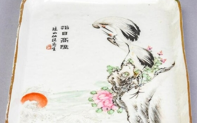 Chinese Hand Painted Porcelain Platter