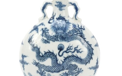 Chinese blue and white porcelain moon flask, hand painted wi...