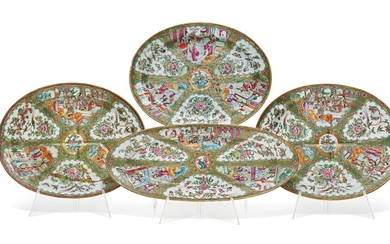 Group of four Famille Rose serving dishes China, second half of 19th Century