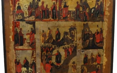 Large Russian Holiday Icon, Late 18th Century