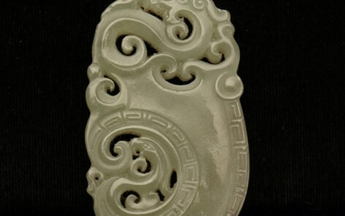 QING DYNASTY JADE ARCHAIC DRAGON CARVED PENDANT