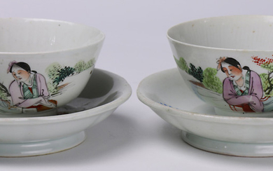 (lot of 4) Four Chinese polychrome dinner service wares