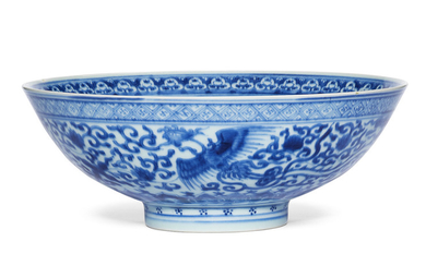 A very rare blue and white 'phoenix' bowl