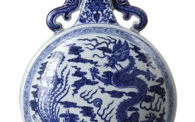 A CHINESE BLUE AND WHITE MOON-FLASK, CHINA