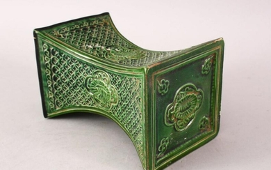 A GOOD CHINESE MING STYLE GREEN GLAZED POTTERY PILLOW