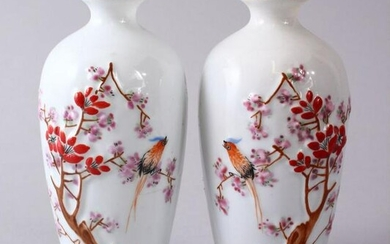 A PAIR OF CHINESE REPUBLIC STYLE EGG SHELL PORCELAIN
