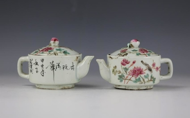 A Pair of Chinese Famille Rose Flower and Poetic