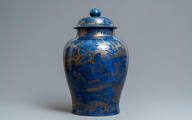 A large Chinese monochrome powder blue and gilt...