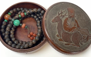 Antique Chinese Arrow Beads & Hand Carved Box