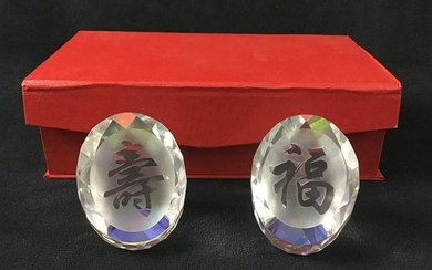 Chinese Art Crystal Glass Characters Feng Shui