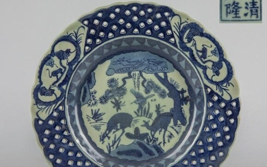 Chinese Decorated Blue & White Porcelain Wall Hanging