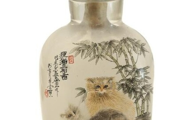 Chinese Glass Snuff Bottle, Hand Painted Cats
