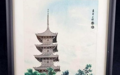 Chinese Pagoda Framed Colored Print
