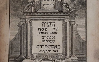 Haggadah shel Pesach, Ma'aleh Beit Chorin. Amsterdam, 1781. With the Map