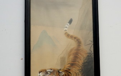 MID CENTURY HAND PAINTED TIGER SCROLL