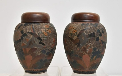 (Pr) CHINESE PORCELAIN JARS WITH WOOD COVERS