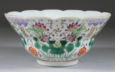 A Chinese Famille Rose Porcelain Bowl, Daoguang, enamelled in...