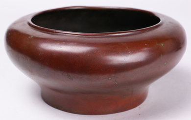 A Chinese Iron Red Bronze Censer