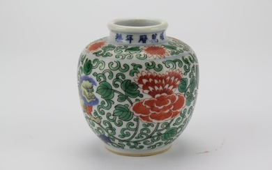 A Chinese Red ground and Green decorated Tibetan market vase...