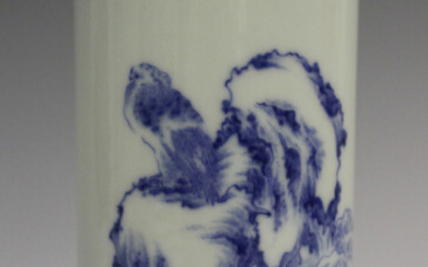 A Chinese blue and white porcelain cylindrical brush pot/vase, mark of Yongzheng but later, painted